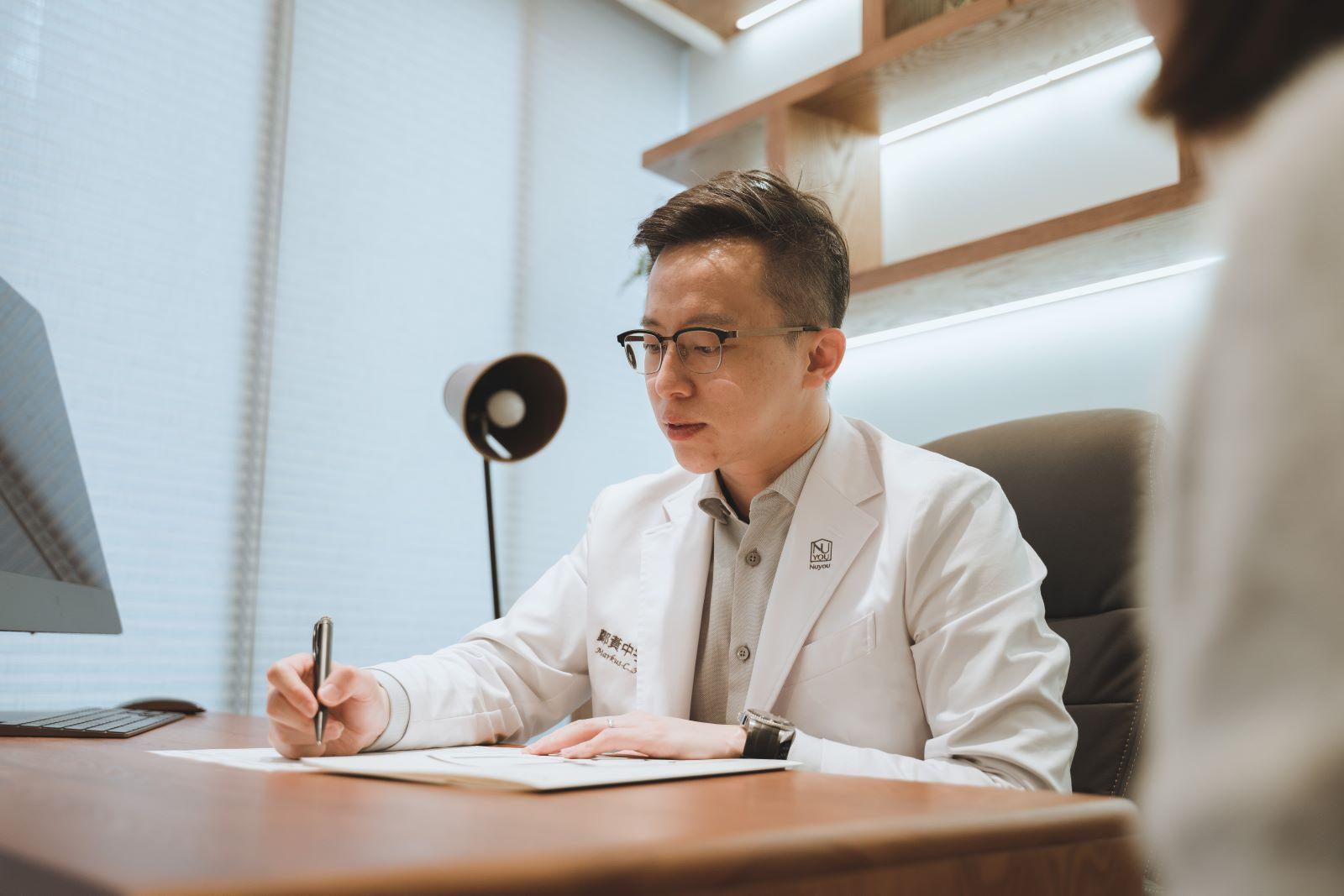 鄭黃中宇醫師診所信義路二段