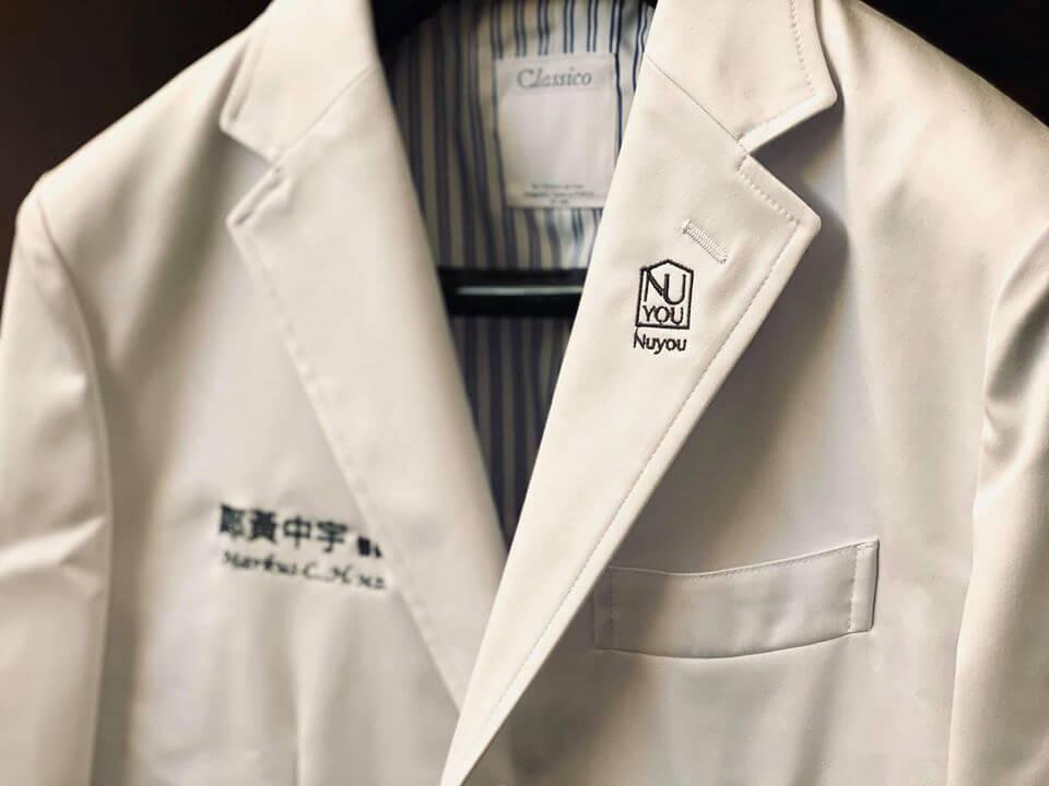 Nuyou甯寓美學診所醫師袍